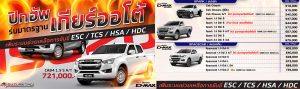 isuzu at