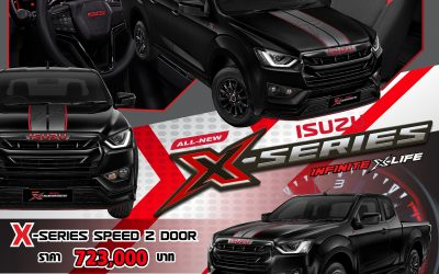 isuzu x-series