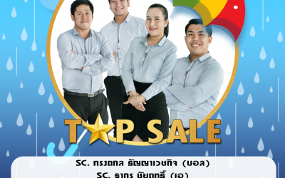top-sale-may-ho-2